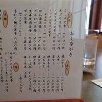 魚久本店 生姜焼肉定食@上田市