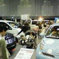 とくしまモーターショー2008