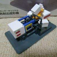 ガンプラ100体目(130) MG徳川家康ガンダム/電動式4色射出成形機