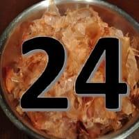 毎月24日は「削り節の日」|株式会社JSフードシステム