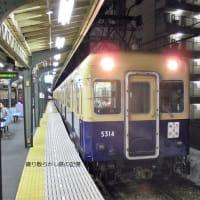 阪神 御影(2010.6.5)  青胴車 5143F+5313F 普通 三宮行き 行先表示板