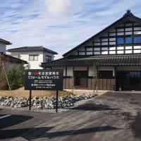 リフォーム能登 富山高岡モデルハウス開放DAY!