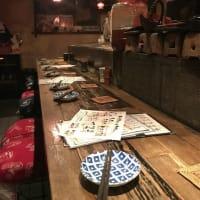 西荻窪ランチ 『串焼きや しゃんしゃん』 ・・・9494
