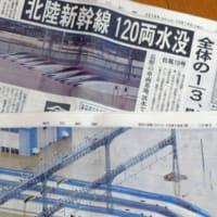 ☆台風19号と災害報道の持続可能性