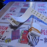 中古 ニッソー 小型LEDライト スマートタッチ300