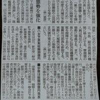 大牟田市、総額573億の予算案発表