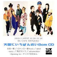 2019.7.20 「天国にいちばん近い8cmCD 〜夏編〜」