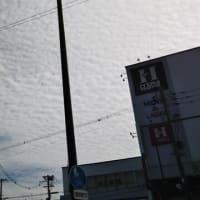 10月16日に湯里6丁目上空に出ていた地震雲に対応する地震は17日に発生した新潟のではなく19日のこちらの地震に対応したものに訂正します。