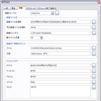 radiko.jp を iTunes/iPod でポッドキャストとして聴く! (MP3対応版)