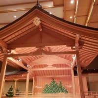 5/19 名古屋能楽堂 五月定例公演