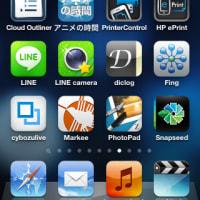 最良のライフログツール化 #iPodTouch #iPod_Touch #ios_app