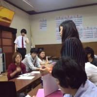 第65回滋賀県青年大会