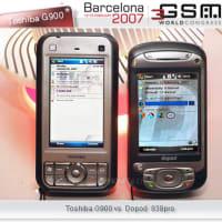 Toshiba G900 とHermesの比較画像
