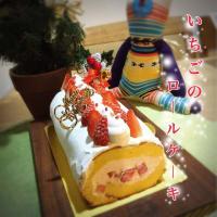 カフェめんどりやのクリスマスケーキ