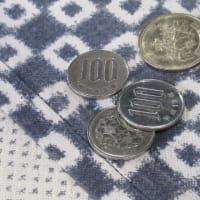 百円の使い方