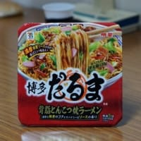 カップ麺2連発