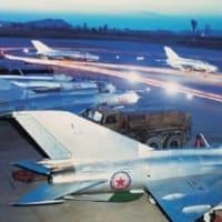 ☆ベトナム戦争に参加した北朝鮮航空部隊について