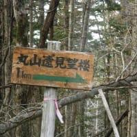 「煩悩林道2021」vol.17「第二縦断林道」