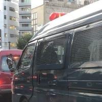 青山通りで見かけた警察車両