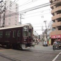 今日の阪急淡路駅付近