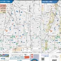 大阪市の水害ハザードマップが駒川の自宅マンションにも中野の実家にも入っていました。実家も自宅マンションも大和川氾濫以外は被害はこうむりません。大和川氾濫では100万軒が浸水20万人が溺死。