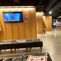 映画『ブリング・ミー・ホーム 尋ね人』新宿武蔵野館にて