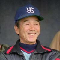 関根潤三氏が死去 大洋、ヤクルトで監督 93歳