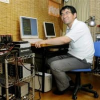 自作PCで円周率5兆けた 飯田市の近藤さん、ギネス申請へ