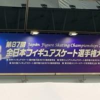 全日本選手権2018、女子シングルSP
