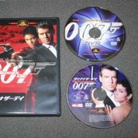 007/ダイ・アナザー・デイ