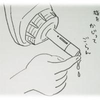 ぽぽちゃんの思い出 給水ボトル