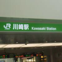 個人雑誌編集部、川崎市へお出掛け!