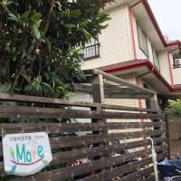 桜町にある児童発達支援Moreの見学