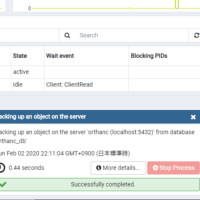 Backup for Windows10+Orthanc+Postsql plugin(Orthancをバックアップする)
