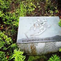 「バク」公園彫刻