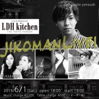 6月1日LDH Kitchen in Haneda Live