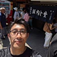 東北重量挙の旅~五日目喜多方ラーメン編~