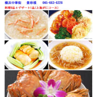 数年前大通りにも進出した「景珍楼」、基本は豚バラの角煮がよいが、角煮炒飯セット1200円もお得。