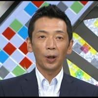 宮根氏の「ババァ」発言は極めて,卑しく低レベルな発言だ!謝罪せよ!
