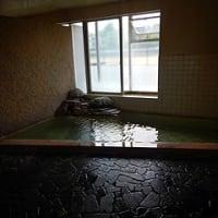 ゆうすげ温泉 ゆうすげ温泉旅館