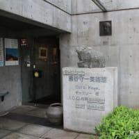 東京さわやか散歩 参の13 ④