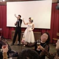 国際結婚、次女の結婚披露パーティ