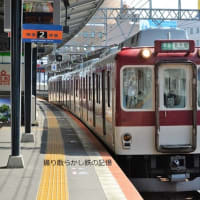 近鉄 四日市(2020.8.2) 1008F 準急 名古屋行き
