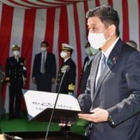 日本の新型潜水艦「たいげい」進水、韓国ネットはそのデザインに注目「怒りが込み上げる」
