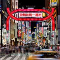 中国の「日本街」 両国民感情・相互理解の改善に資するなら「いいんじゃない?」