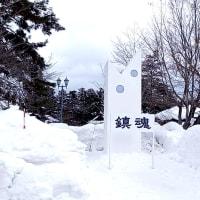 上杉雪灯篭まつり 鎮魂祭
