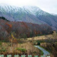 19-11-09 田沢湖高原