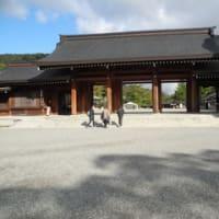 「第一代神武天皇の御陵と橿原神宮」
