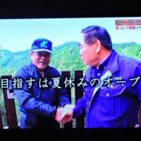 5/26 シムラ動 イノシシ 夏から始まるかも