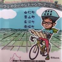 クロスバイクで由仁町まで行ってみた